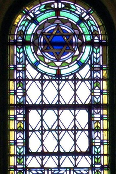 CONGREGATION B'NAI DAVID