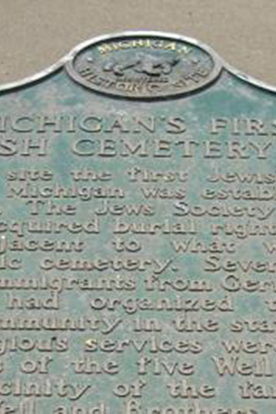 Michigan's First Jewish Cemetery Site